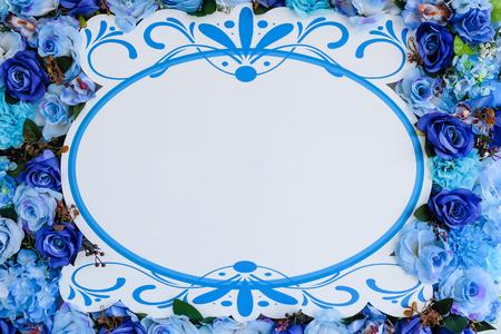 frame white around flower