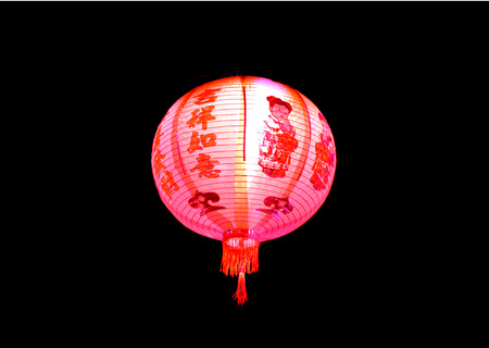 Chinese lamp photo