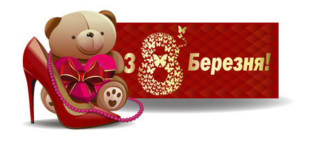 Cute Teddy bear congratulates beautiful women with the International Womens Day. Ukrainian inscription. March 8. Womens holiday. Cute greeting card for girls and women. banner, illustration