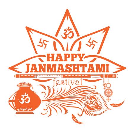 Happy Janmashtami festival concept design Illustration