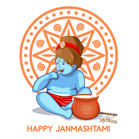 Krishna Janmashtami - Hindu festival. Krishna Makhan Chor - butter thief. Little cute cartoon Krishna with a pot with butter. Design for posters and greeting cards. Vector illustration Illustration
