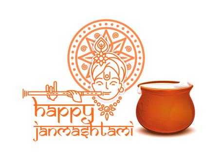Happy Janmashtami. Annual Hindu celebration of the birth of Krishna. Dahi handi on Janmashtami. Logo concept design. Vector illustration