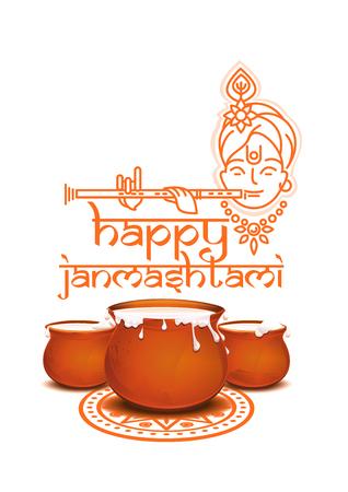 Happy Janmashtami. Annual Hindu celebration of the birth of Krishna. Dahi handi on Janmashtami. Concept design for posters, leaflets, greeting cards. Vector illustration Illustration