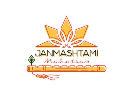 Krihna Janmashtami Mahotsav. Logo concept design