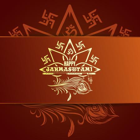 Happy Krishna Janmashtami gold logo design