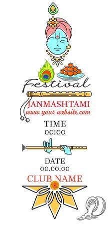 Krishna Janmashtami festival. Invitation card