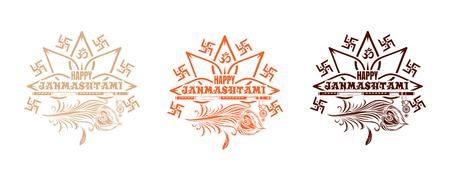 Multi colored logo icons set for Krishna birthday