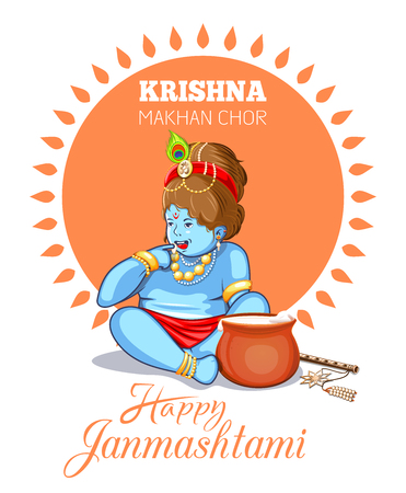 Krishna Makhan Chor - butter thief. Happy Janmashtami. Hindu festival. Little cute cartoon Krishna with a pot with butter. Design for posters and greeting cards. Vector illustration Illustration