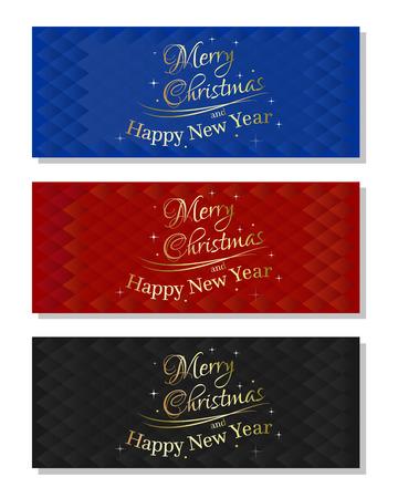 Insieme degli ambiti di provenienza christmassy multicolori di vettore astratto. Buon Natale e un Felice Anno Nuovo. Illustrazione vettoriale Archivio Fotografico - 91579087
