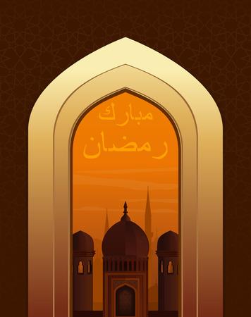 Islamic architecture  イラスト・ベクター素材