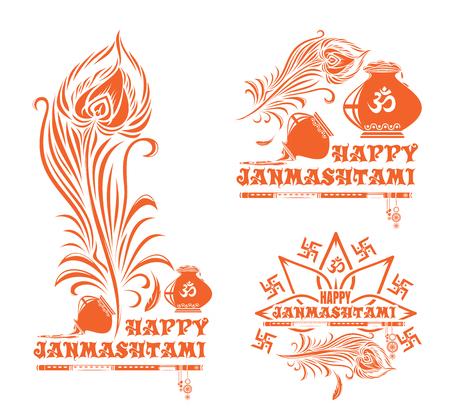 Logo design set for Krishna Janmashtami. Happy Janmashtami festival. Typographic design collection. Vector illustration