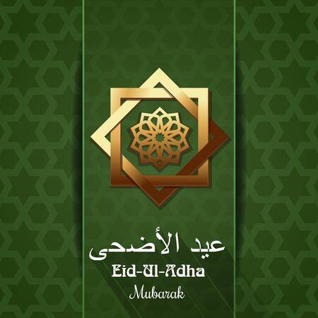 Green background with gold pattern and a white inscription in Arabic - Eid al-Adha. Eid-Ul-Adha Mubarak. Greeting card for Muslim holidays. Vector illustration