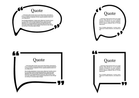 Set of frames isolated on white background. Speech frame for text. Quote text. Text quote frame. Vector illustration 일러스트