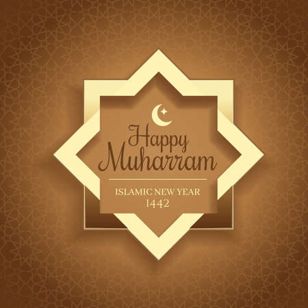 Happy Muharram. Islamic New Year holiday card. Vector illustration Stock Illustratie