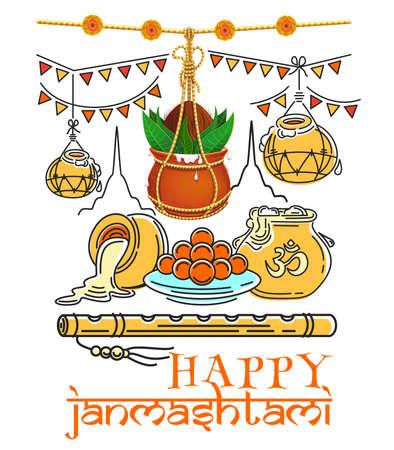 Greeting card for Krishna Janmashtami. Dahi Handi