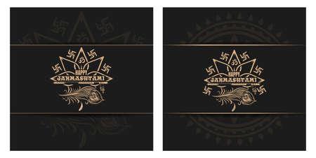 Krishna Janmashtami  design isolated on black Banque d'images - 152640435