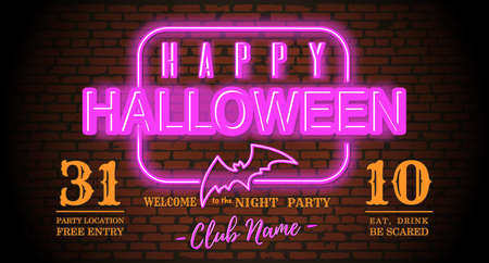 Welcome to Halloween night party. Invitation card