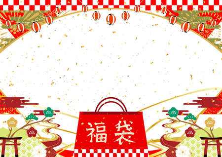 Fukubukuro New Year Background