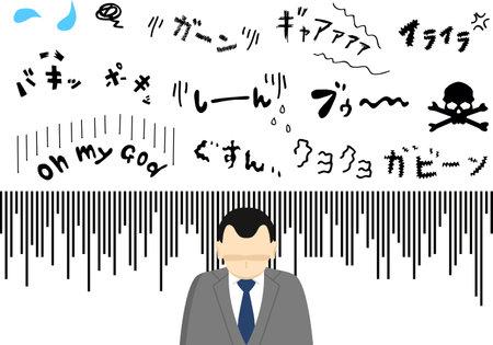 Negative Salaried Man Japanese Set