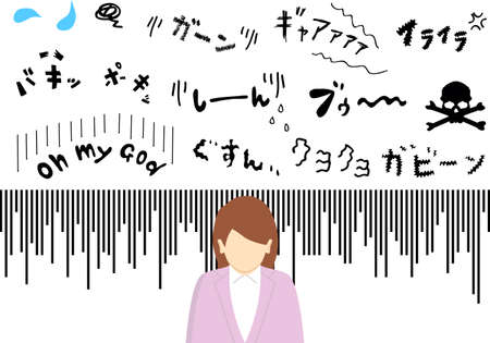 Negative Women Japanese Set