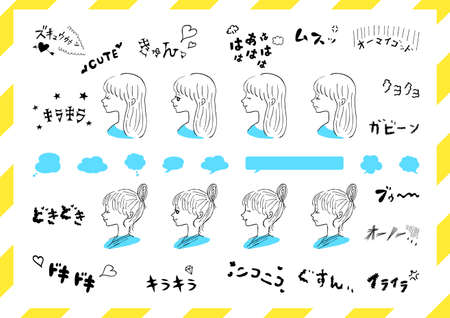 Female illustrations and Japanese sound effects, callout set