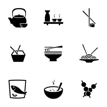 Set of black icons isolated on white background, on theme Asian food