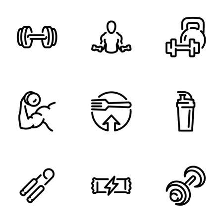 Set of black vector icons, isolated on white background, on theme Bodybuilding, fitness and sports nutrition