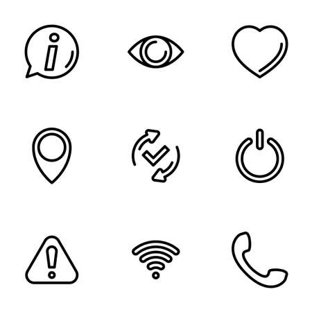 Set of black vector icons, isolated on white background, on theme internet symbols