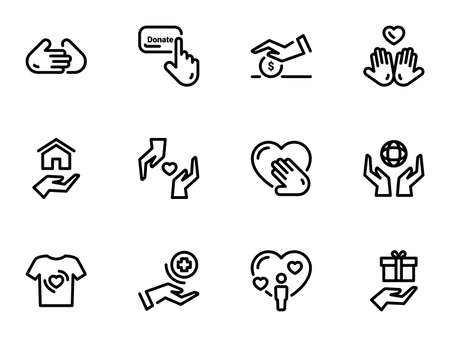 Set of black vector icons, isolated against white background. Illustration on a theme Charity and Donate
