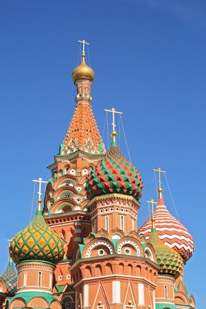 St  Basil photo