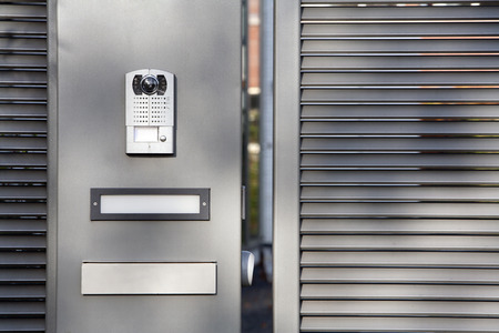 security technology: Gate security system and a letterbox
