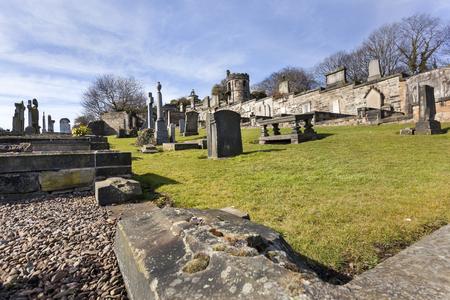 Carlton burial ground graveyard in Edinburgh Stockfoto