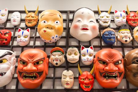 culture: Japan mask culture.