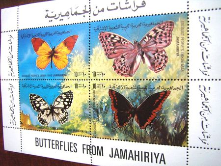 lybia: butterflies on lybian stamps Stock Photo