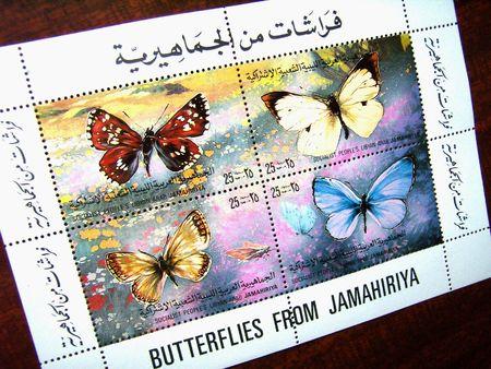 lybia: beauty butterflies, lybian stamps