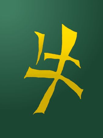 Unity Harmony Courage The Symbol Of The Earth Ox Chinese Year