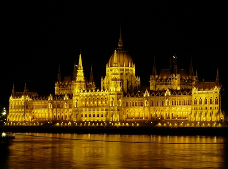 The building of Hungarian Parliament, Budapest, Hungary photo