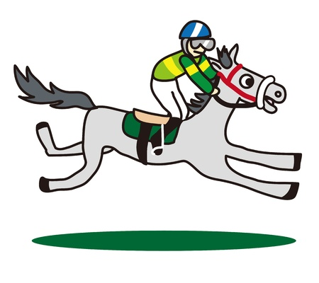 The racehorse which runs  Illustration