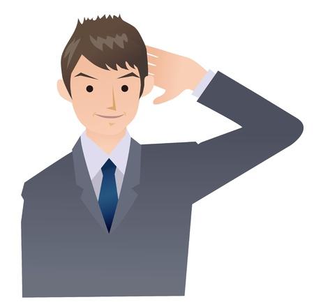 humility: Shy businessman Illustration