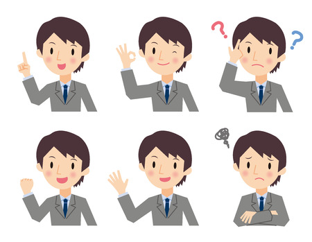 Expression a variety of business man 向量圖像