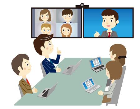 Zaken mensen in video vergadering Stock Illustratie