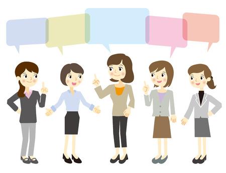 subordinates: Only women business team