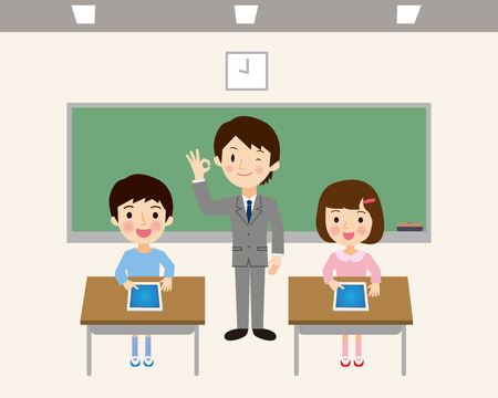 cram: Students to learn in a tablet Illustration