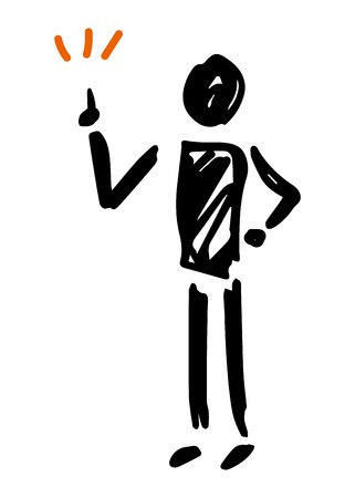 Silhouette illustration of a person to a description of the point Illustration