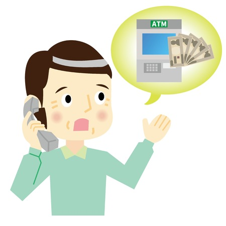 Man who calls money with ATM