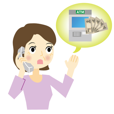 Woman who calls money with ATM Illustration