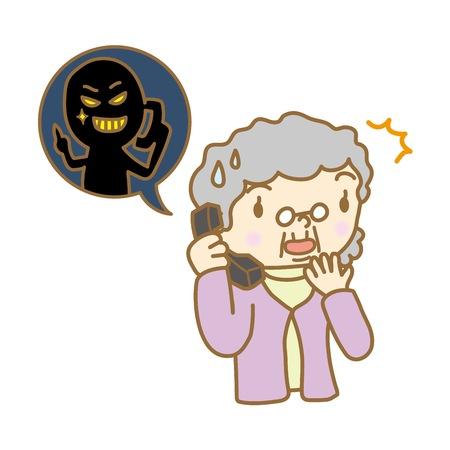 Senior woman taking a suspicious phone Illustration