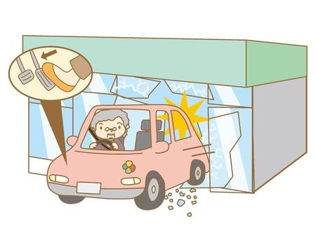 高齢者ドライバーの事故とブレーキの間違い  イラスト・ベクター素材