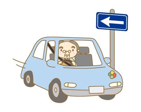 逆に 1 つの方法を運転する高齢者ドライバー