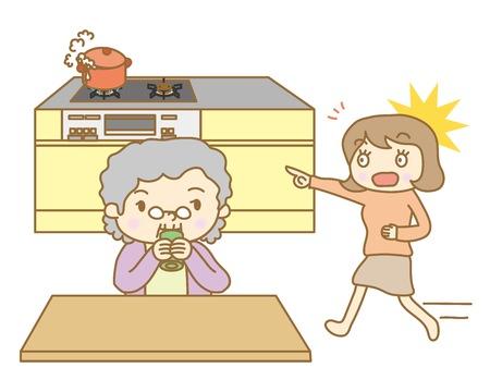 Senior vrouw vergeet gas brand af te zetten Stock Illustratie